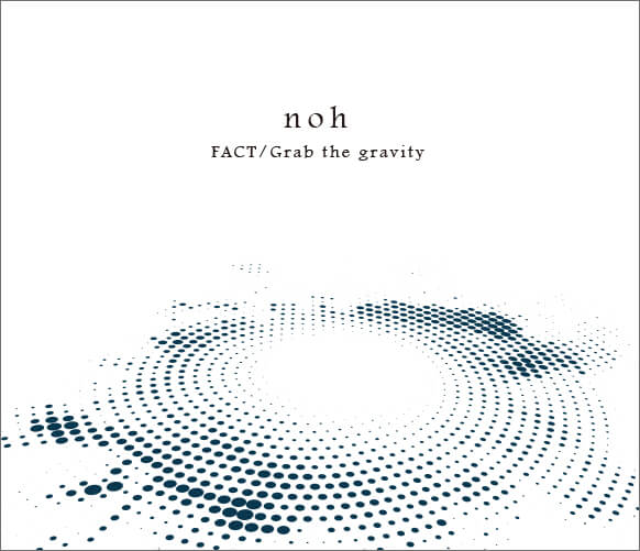 FACT/Glab the gravity
